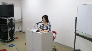 女性自立の会 有田宏美 理事長
