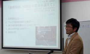 神奈川大学陸上競技部 大後栄治 監督
