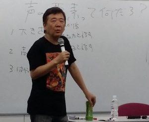 20150519_195541 鴻上尚史氏 WWS - トリミング