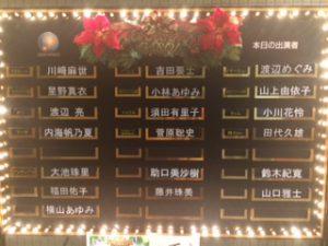 20151227帆乃夏舞台ph①