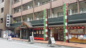20160716_104720 お江戸日本橋亭 外観