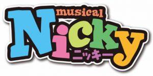 nicky_logo1
