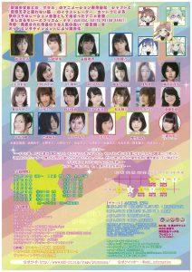 201709プリズムナナ (2)