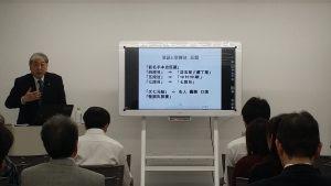20171122_歌舞伎講座 落語と歌舞伎