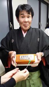 20171109_落語〔昼木〕愛楽師匠1S BDケーキ