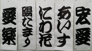 20171116_落語〔昼木〕めくり