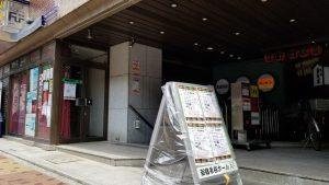 20180729_新宿永谷ホール