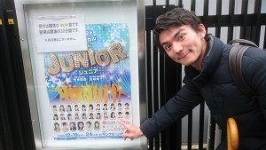 201812ほのか舞台ph (6)