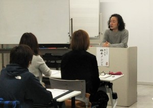 シナリオライター講座 根本氏特別講義(2019)